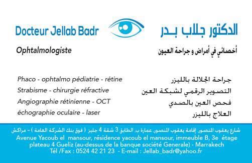 Dr. JELLAB Badr