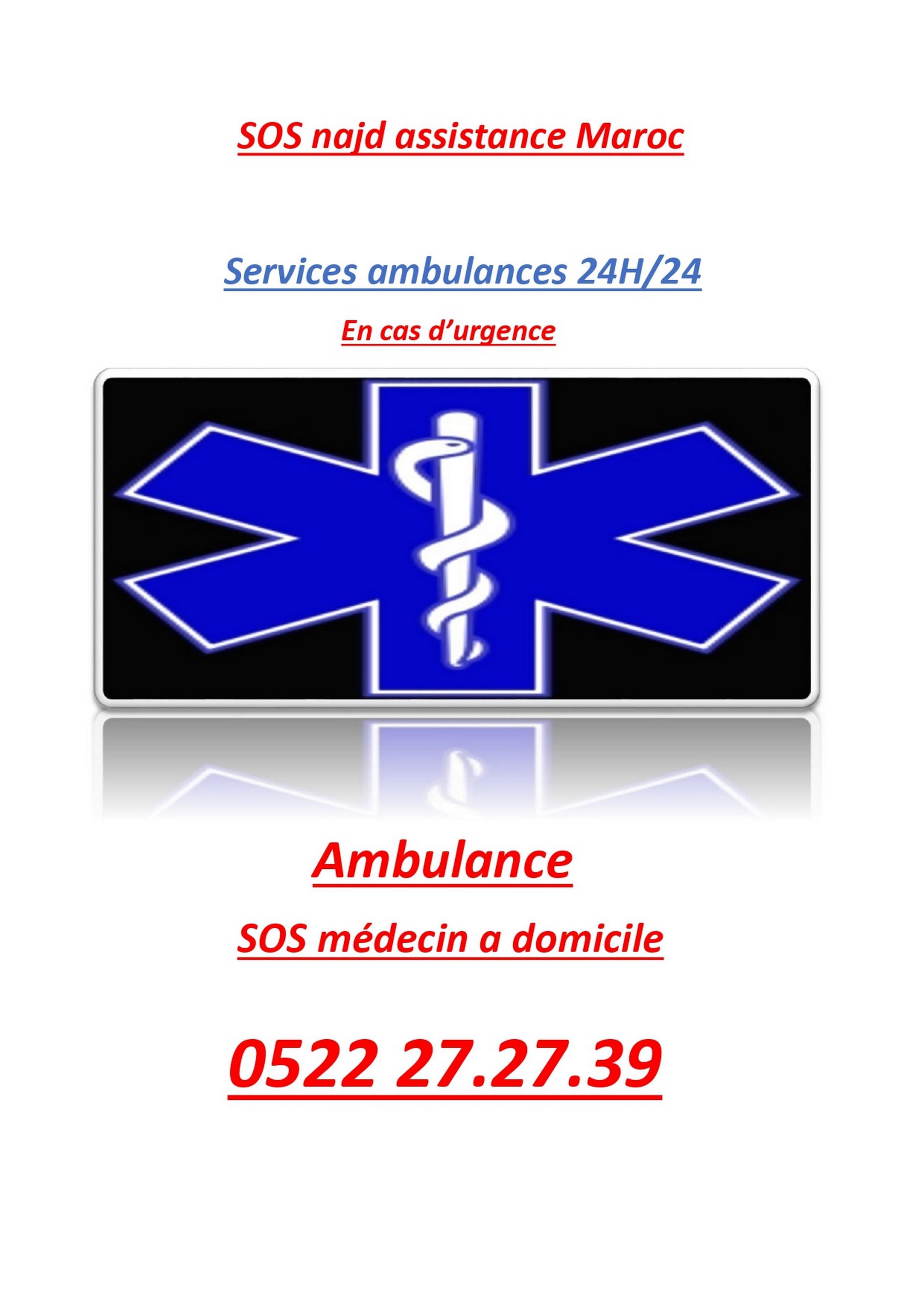 SOS najd assistance